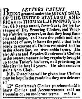 New York Gazette, March 13, 1821