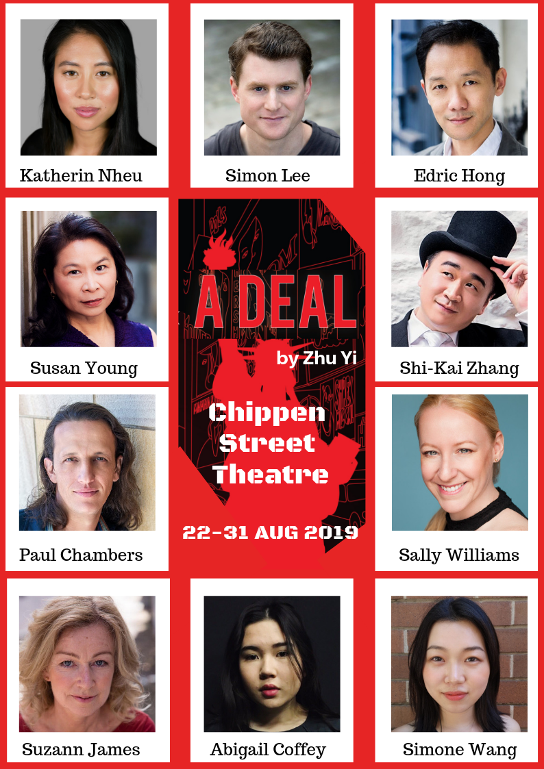 Cast from our upcoming August production A DEAL