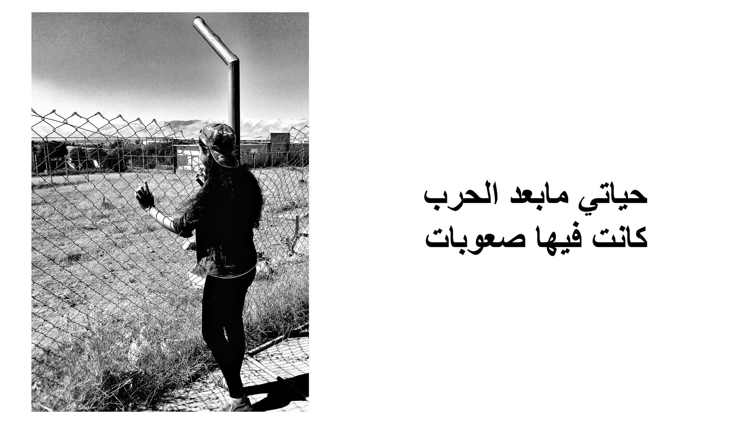 maria_Page_3.jpg