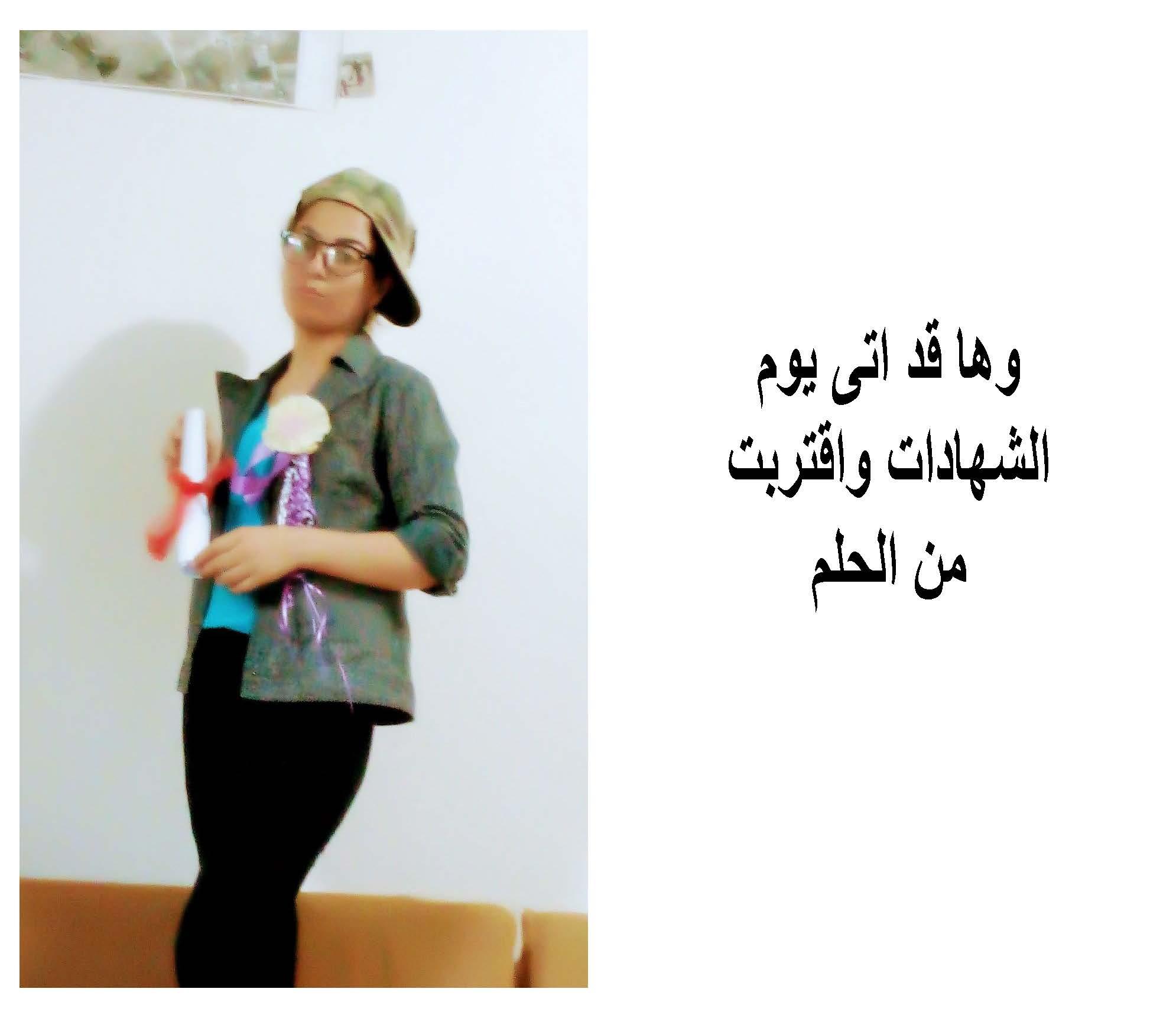 maria_Page_7.jpg