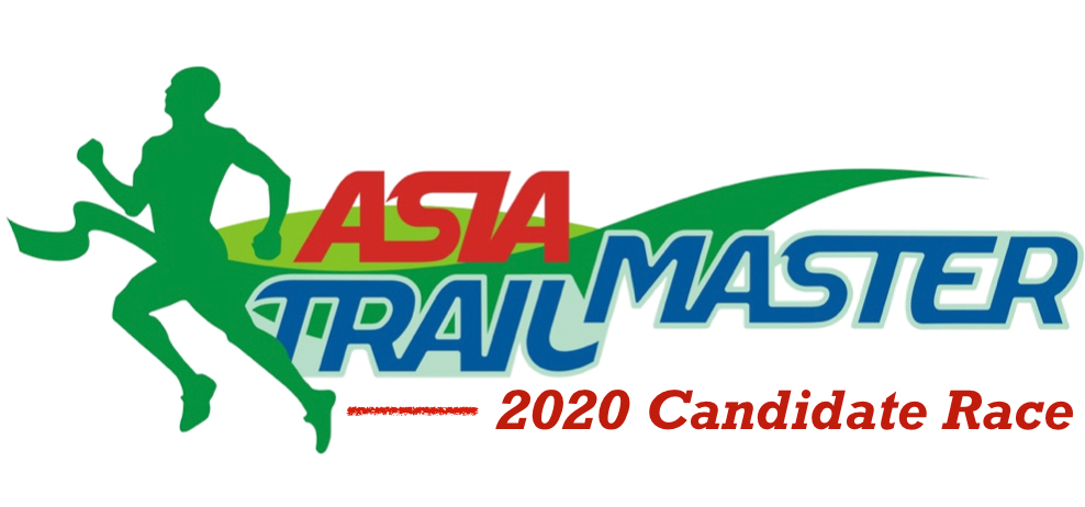 2020-ATM-Candidate.png
