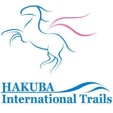 Hakuba International Trails 50km