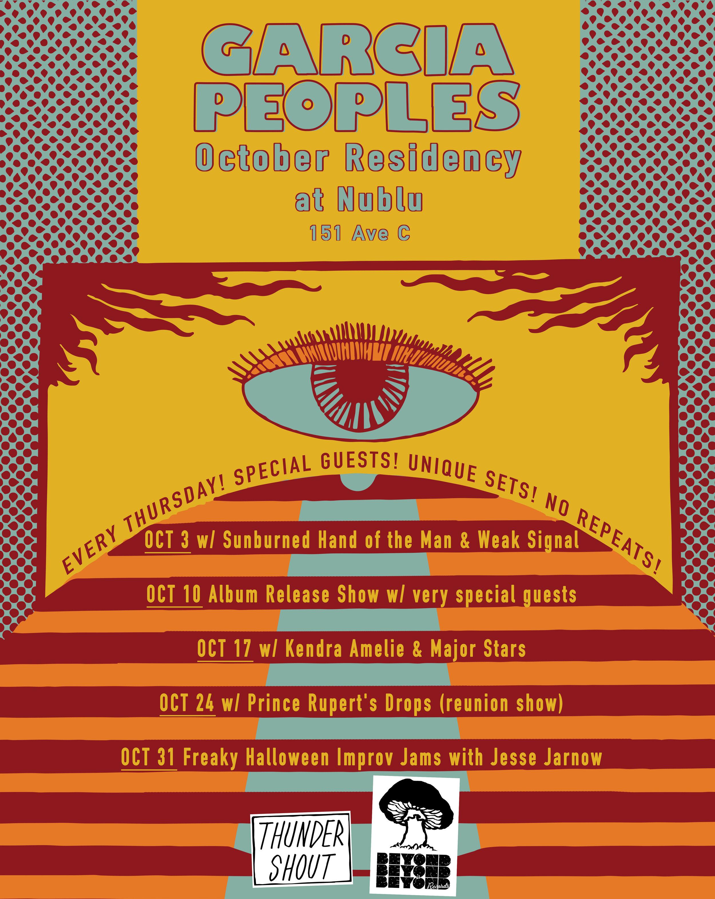 garcia-peoples-residency-guests.jpg