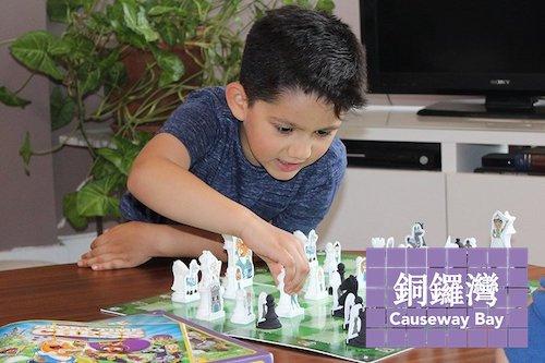 chess at three.jpg