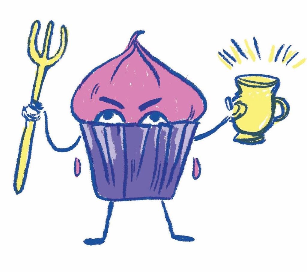 cupcake award -