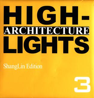 Architecture-Highlights-12-2010.jpg