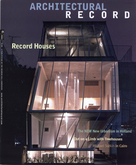 Arch-Records_-'Transplants'-04-01.jpg