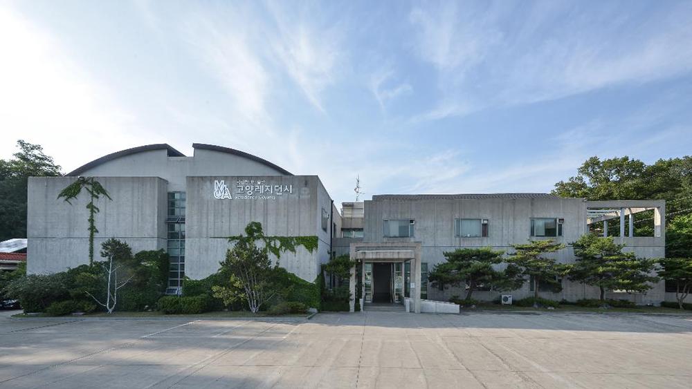 MMCA Residency Goyang