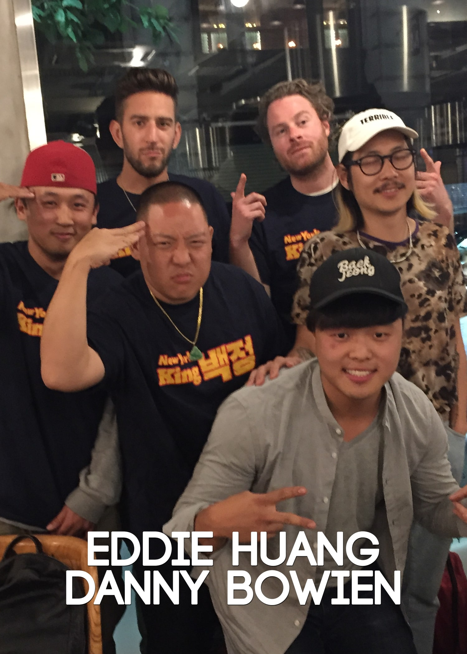 EddieHuang_DannyBowien.jpg