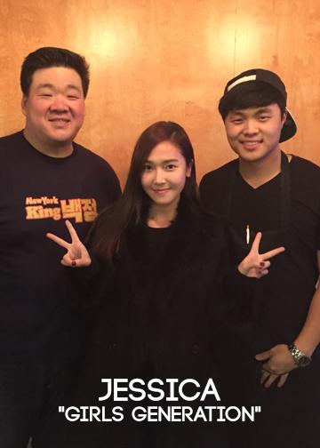 JessicaJung.jpg