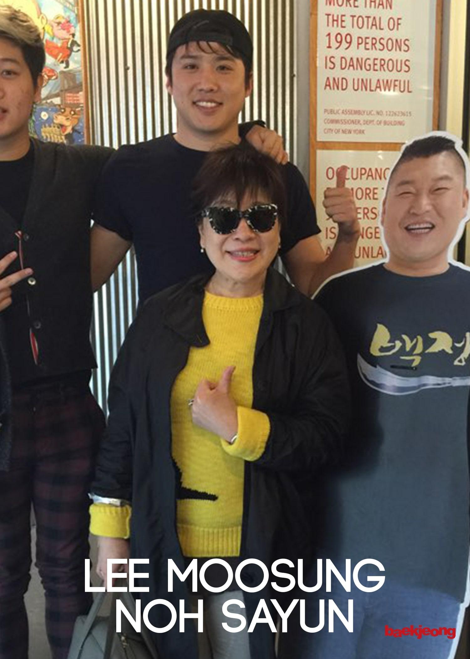 LeeMoosungNohSayun.jpg