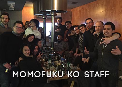 MomofukuKo.jpg