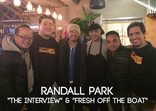 RandallPark.jpg