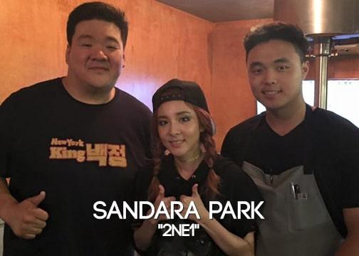 SandaraPark.jpg
