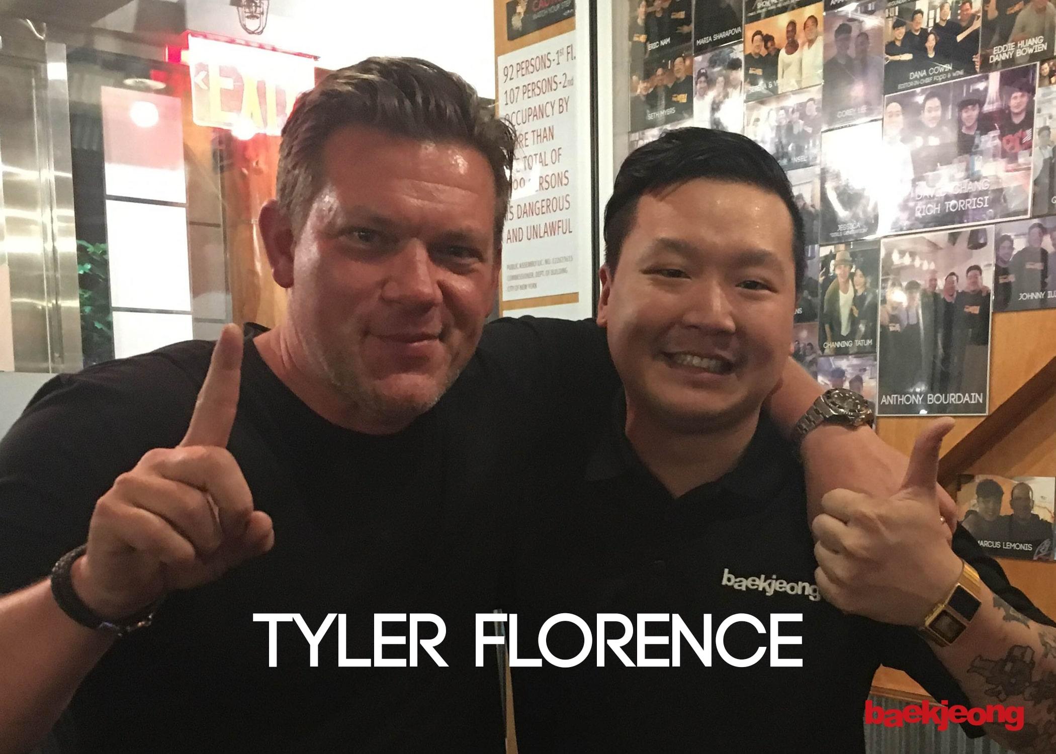 TylerFlorence.jpg