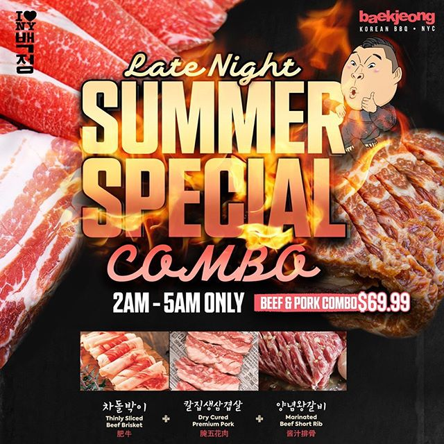 🚨 ***SPECIAL ALERT*** 🚨 EATER has named us one of the top LATE NIGHT RESTAURANTS to eat at in NYC so in honor of that we've created a Summer Weekend Special KBBQ Combo you can't resist! This ones for all you late night eaters! #baekjeongnyc #meat #kbbq #ktown #eaterny #latenighteats #koreanfood #kalbi #porkbelly #brisket #usdaprime #kimchi