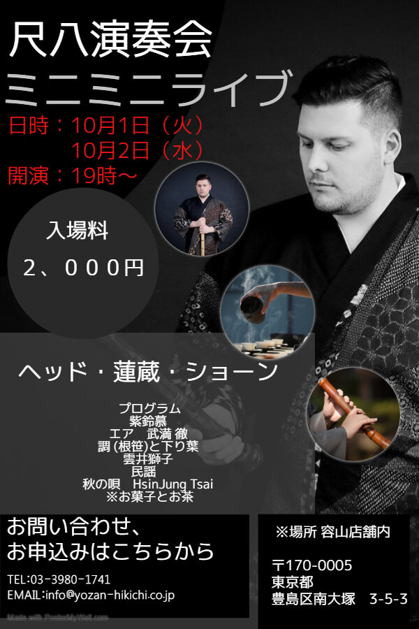 Tokyo 1 and 2 - This will be held at Yozan Mei Shakuhachi Shop