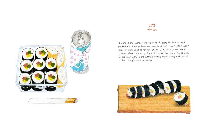 AramKim_Cargo_Kimbap_LunchBox_cuttingboard_905_864.jpg