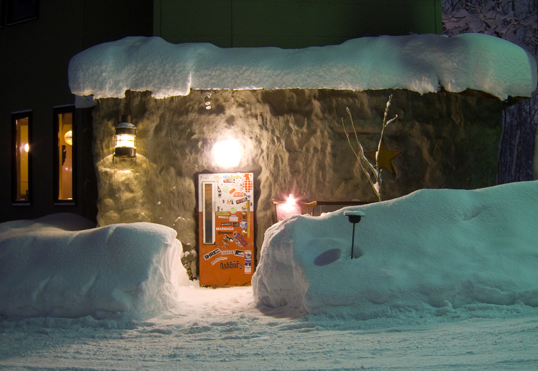 Mabey Ski_Japan_Niseko_Bar Gyu-.jpg