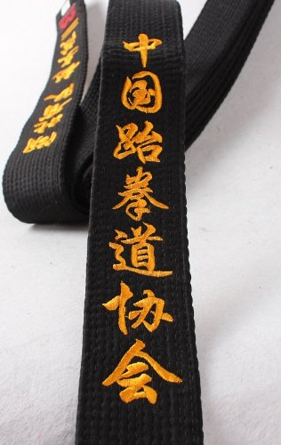 Embroidered Belts - We embroider belts in English, Chinese, Japanese and Korean.Any colour single or double lines with or without Dan stripescall us for a free quote