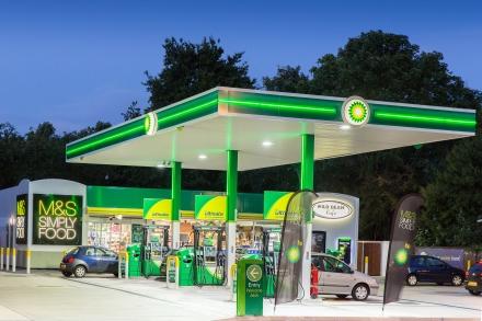 BP FORECOURT.jpg