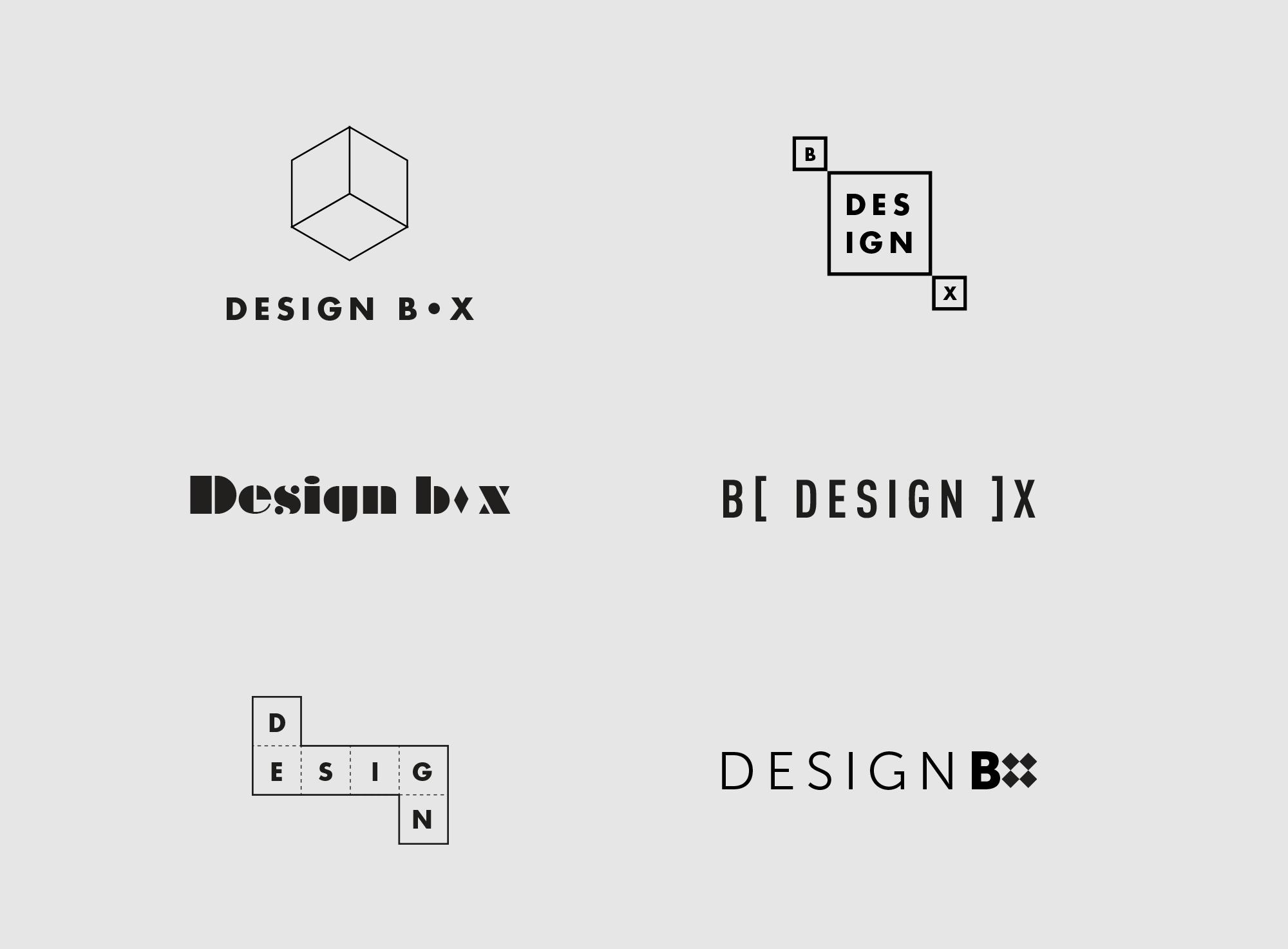DBX_logo_01.png