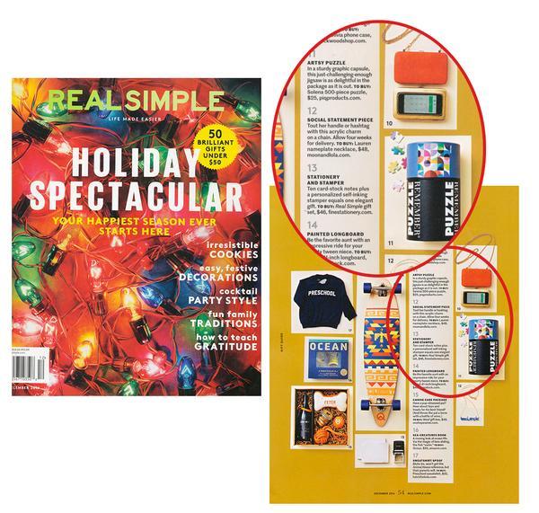 realsimple-12-2014-press2_grande.jpg