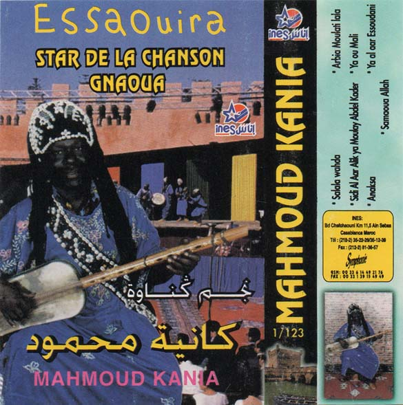 08 Mahmoud Kania Ines 1-123.jpg