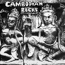 05 220px-Cambodian_Rocks_album_cover.jpg
