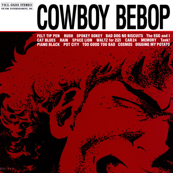 01 Cowboy Bebop [OST].jpg