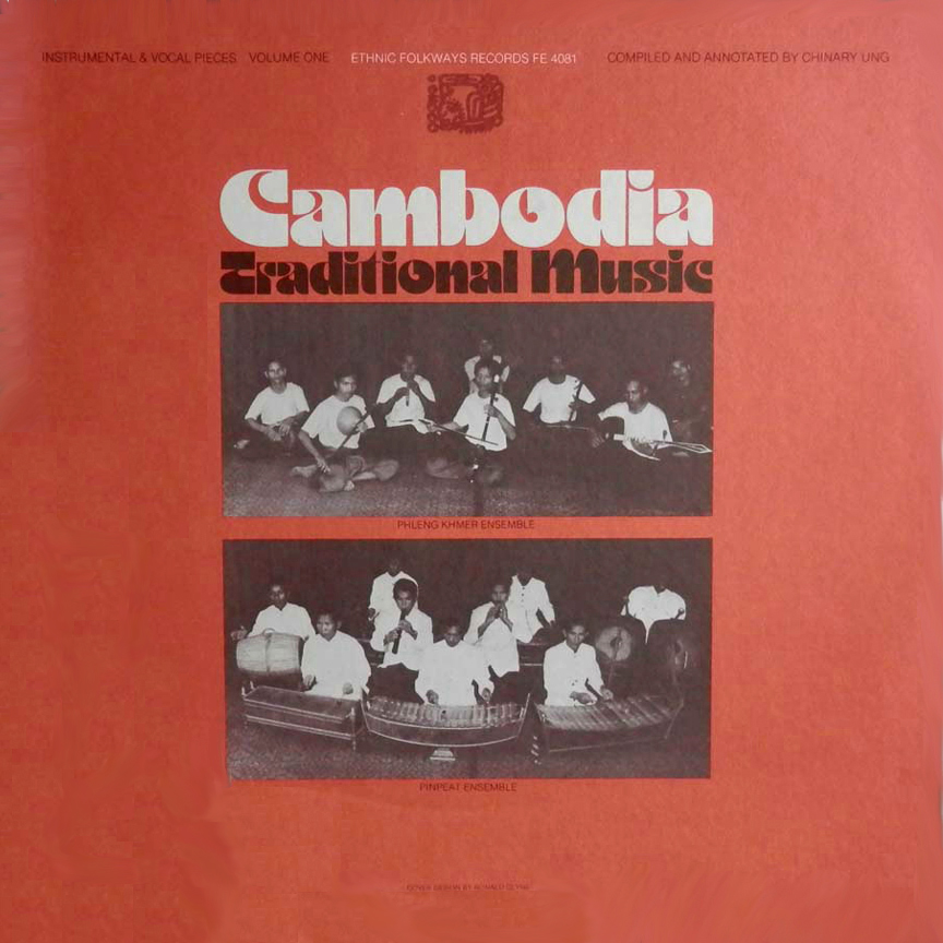 07 Cambodia, Traditional Music Volume 1.jpg