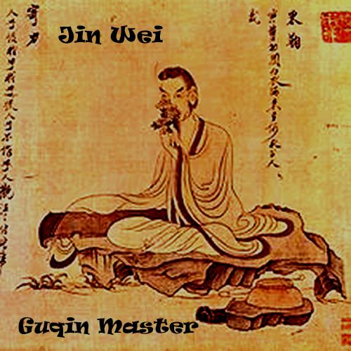 02 Guqin Master.jpg