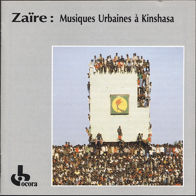 01 Zaire_ Musiques Urbaines à Kinshasa.jpg