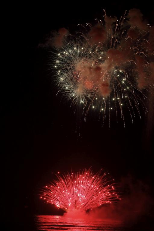 fireworks1.png