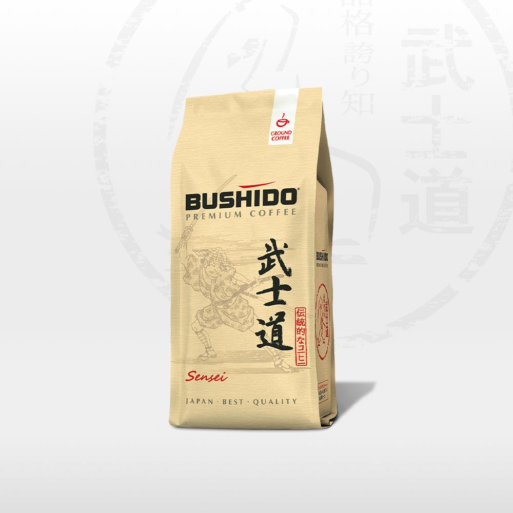 Bushido sensei ground.png