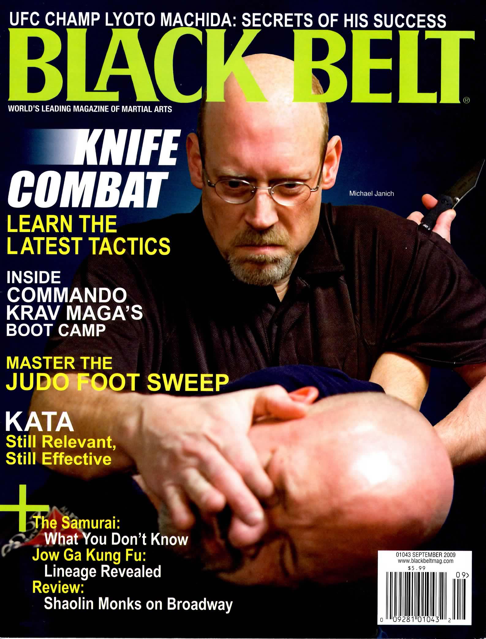 Black Belt Cover.jpg