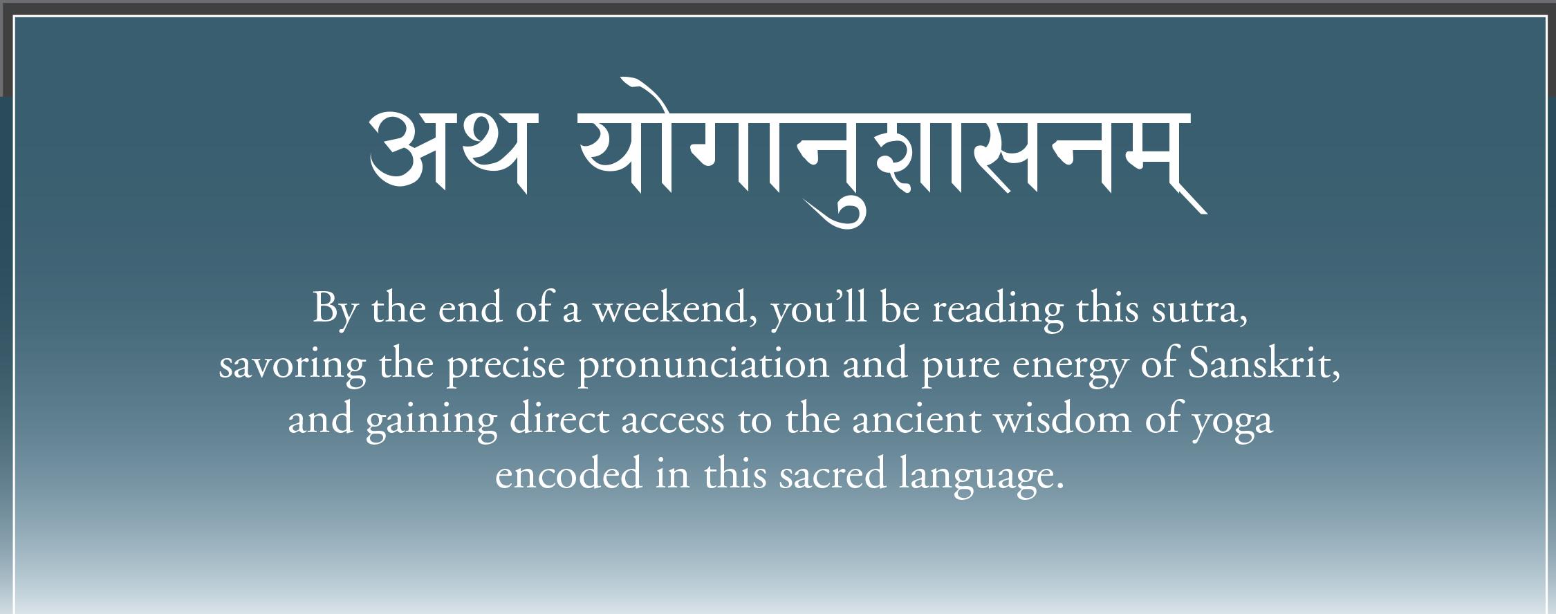 Weekend Level I American Sanskrit Institute
