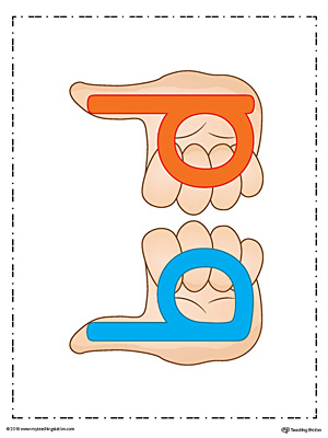 B-D-Letter-Reversal-Poster-Thumbs-Up-Hands-Color.jpg