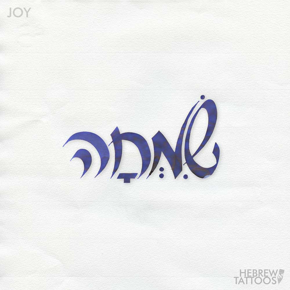 Simcha / Joy