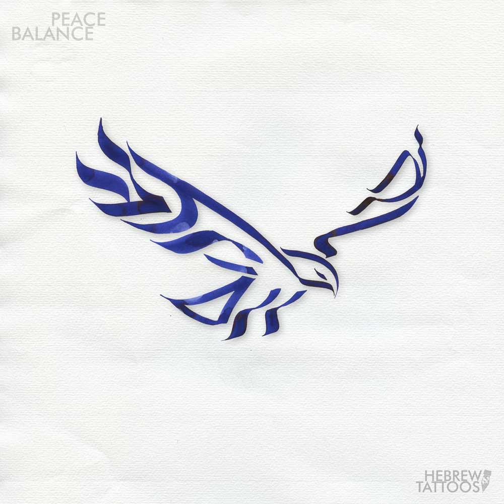 Peace / Balance