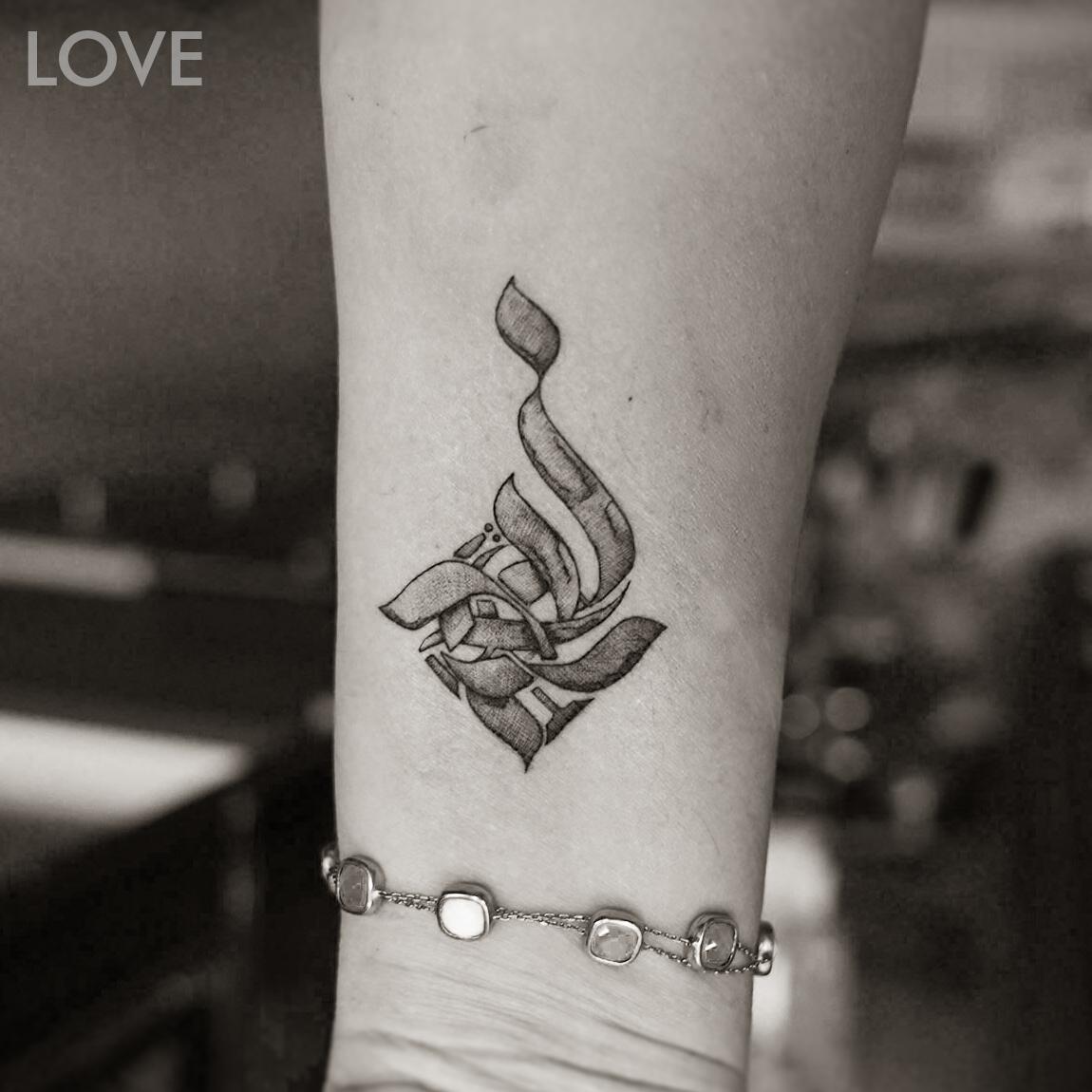 Tattooed in Teheran