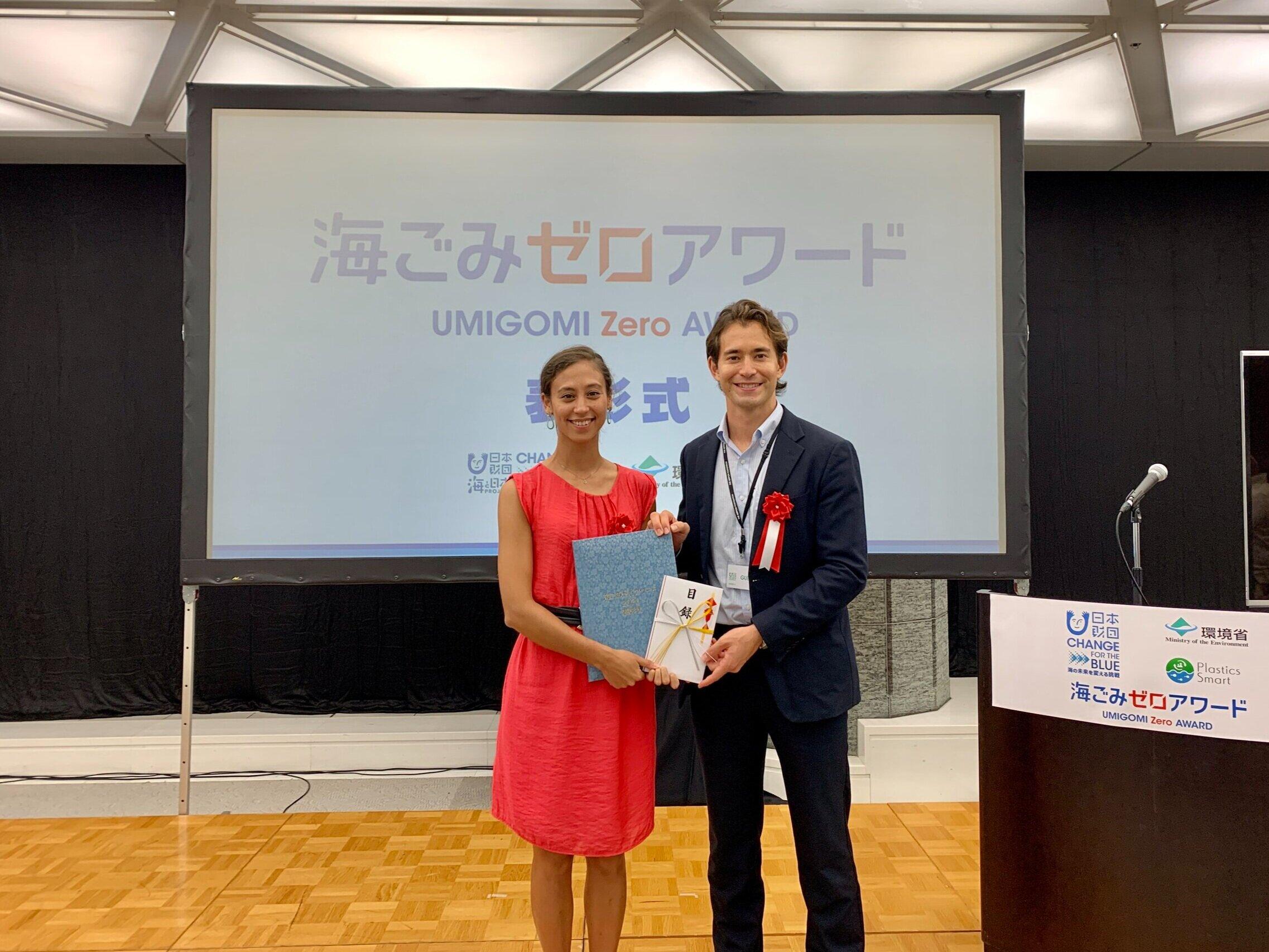 mymizuが日本財団・環境省の共同事業 「海ごみゼロアワード2020」で ...