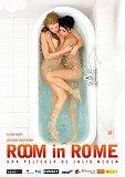 room_in_rome.jpg