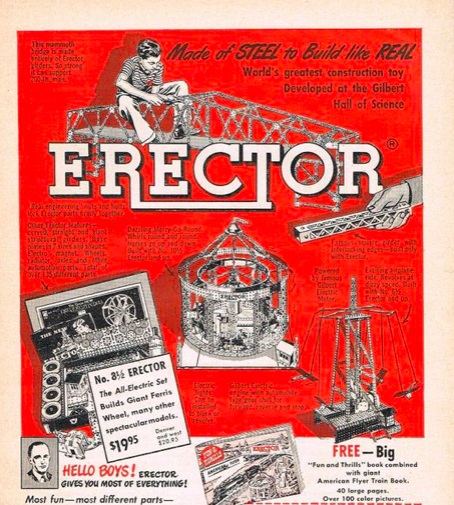 easy erector