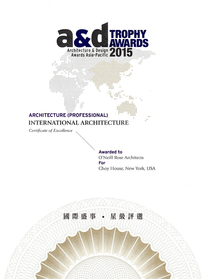 O+RA wins International Certificate of Excellence Award from the A&D Trophy Awards 2015 by Perspective.