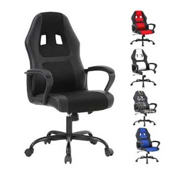 Ergonomic PU Leather Executive Office/Gaming Chair   List Price: $300   Today's Price: $65    via 1Sale
