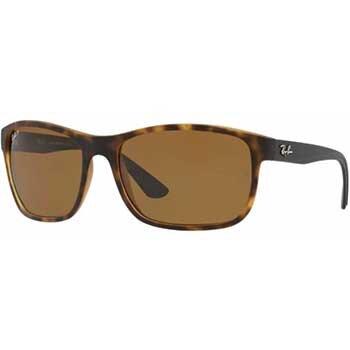 Ray-Ban Autumn Sunglasses   Reg price: $188   Today's Price: $80 (57%)    via 1Sale