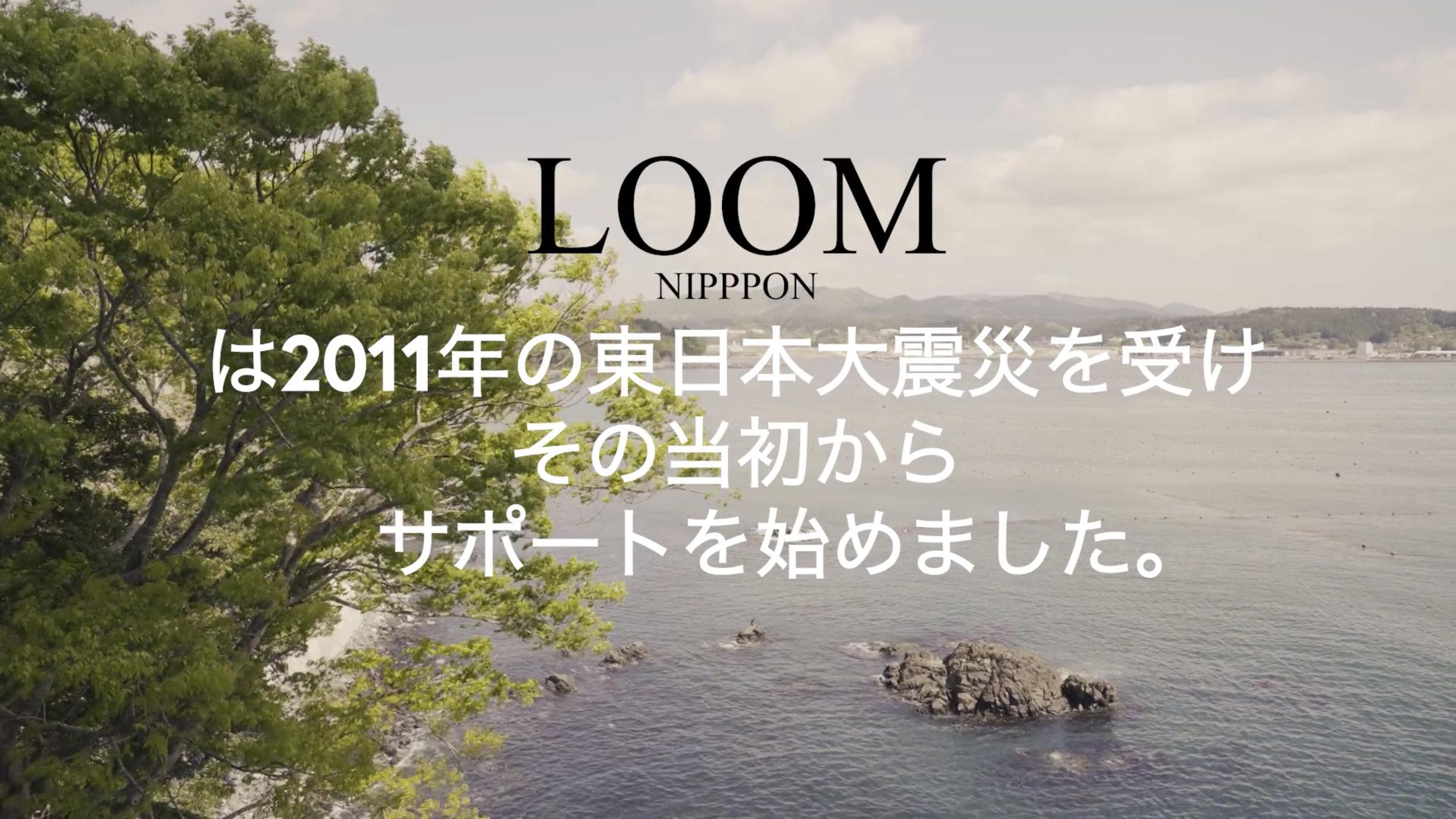 LOOM NIPPON