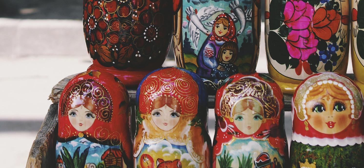 - | HOME ORGANIZATION IN RUSSIA