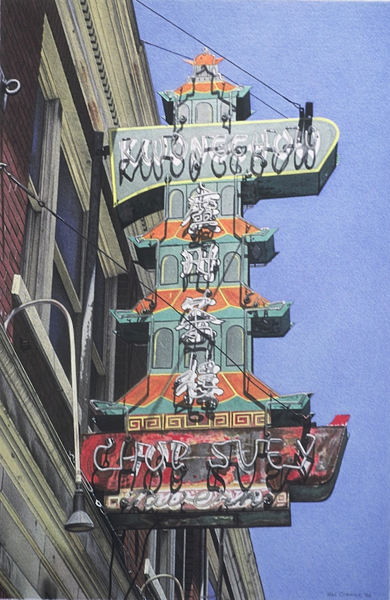 """Kwong Chow Chop Suey 1996 17x11.25"""" acrylic on paper"""